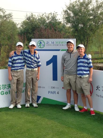 The four juniors flying the South African flag at the Minsheng Beijing Junior Open in China; from left to right – Christo Lamprecht, Martin Vorster, Herman Loubser and JP Cooper; credit SAGA.