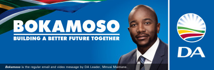 Bokamoso-Email-Header