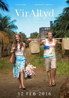 Film-Poster-promo-03