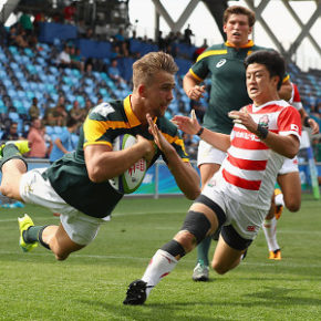 MANCHESTER, ENGLAND - JUNE 07:  during the World Rugby U20 Championship match between South Africa and Japan at The Academy Stadium on June 7, 2016 in Manchester, England.  (Photo by Matthew Lewis/Getty Images)